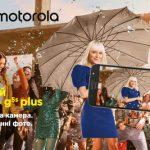 Смартфон Motorola Moto G5S Plus c двойной камерой поступил в продажу в Украине