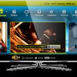 Divan.TV выпустил обновленное приложение для пользователей Android