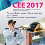 На CEE 2017 Transcend покажет новые нагрудные камеры и твердотельные накопители