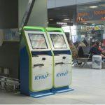 Теперь на свой рейс в аэропорту «Киев» можно зарегистрироваться самостоятельно