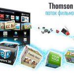 "Новый Smart телевизор Thomson 55"""