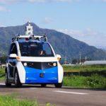 Panasonic тестирует свой самоуправляемый автомобиль