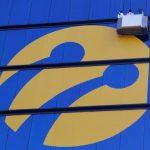 Владельцы «Альфа-групп» могут получить контроль над крупнейшим оператором Турции