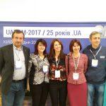 UADOM-2017: домен .UA четверть века в строю
