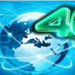6 марта раздадут лицензии на 4G LTE в нужном диапазоне