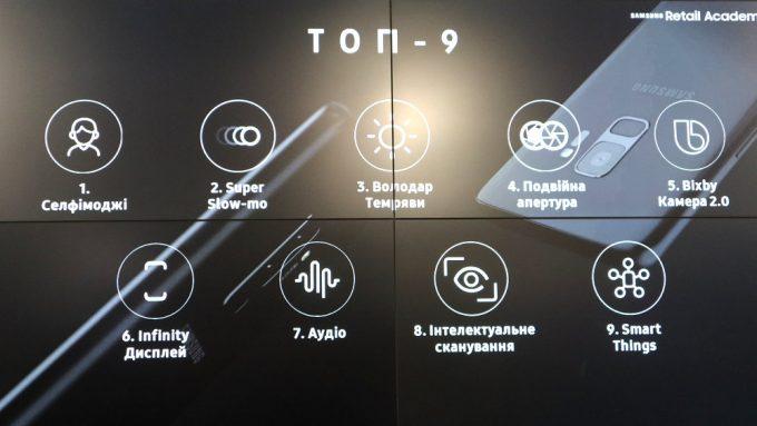 TOP-9 функций Samsung Galaxy S9 и S9+