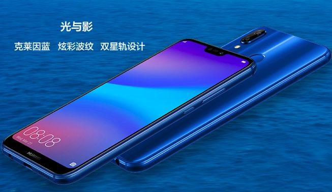 Представлили смартфон Huawei P20 Lite