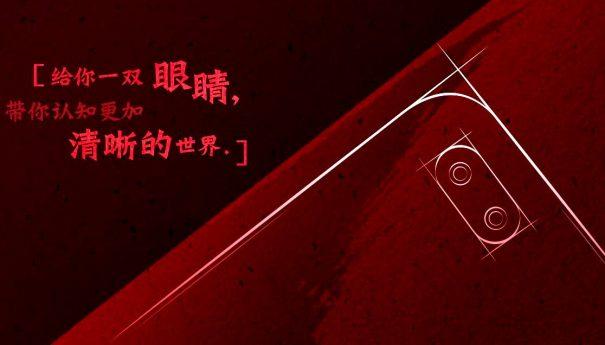 Lenovo S5 со Smart Dual Camera стартует завтра