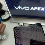Vivo APEX — тонкий и полноэкранный 5,99″ смартфон на Snapdragon 845 и с выдвигающейся селфи-камерой