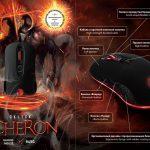 Игровая мышь Oklick 845G ACHERON со специальным ПО