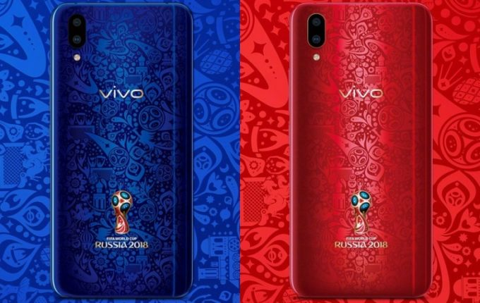 Vivo X21 World Cup Edition
