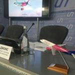 WizzAir объявил об открытии еще трех ежедневных рейсов — Берлин, Вена, Франкфурт
