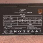 Deepcool DA700 EU: «электростанция с бронзовыми ядрами»