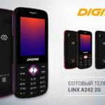 DIGMA выпустила кнопочный телефон с большим экраном