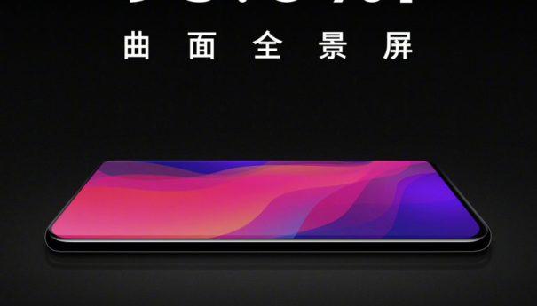 OPPO Find X: экран занимает 93,8% фронта