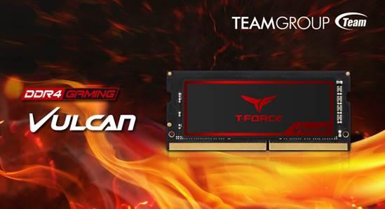TEAMGROUP выпустила модули памяти T-FORCE VULCAN для игровых ноутбуков