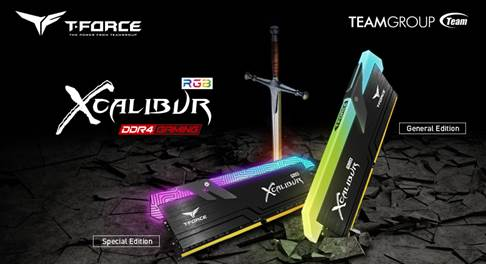 T-FORCE XCALIBUR