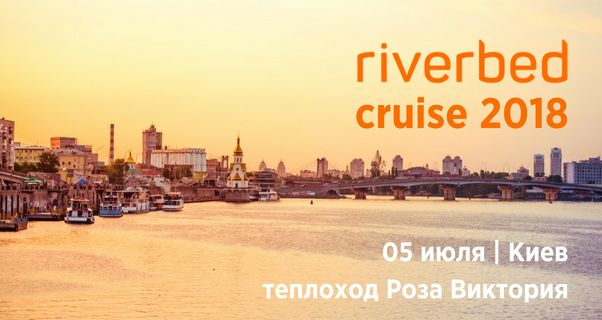 Riverbed Cruise