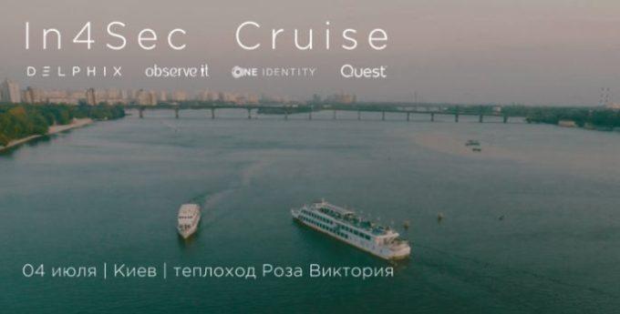 In4Sec Cruise