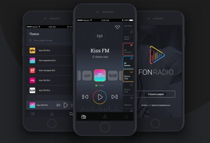 FEX.NET выпустил FON Radio для прослушивания онлайн-радио на iPhone и iPad