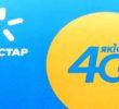 Киевстар перевел предоплаченные тарифы на 4-недельный срок