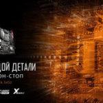 MSI выпускает материнские платы серии B450 для новых процессоров AMD